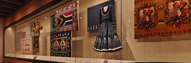 africa textile 2 panorama